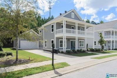 644 Rosebury Rd, Helena, AL 35080 - #: 807532
