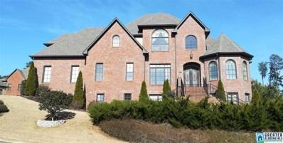 2638 Cobble Hill Way, Vestavia Hills, AL 35216 - MLS#: 809112