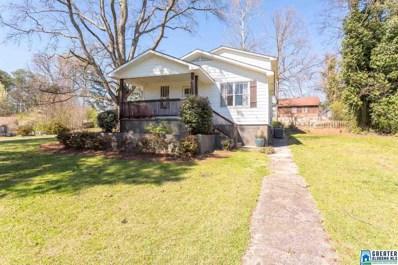 1948 Post Oak Rd, Vestavia Hills, AL 35216 - MLS#: 809205