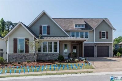 871 Southbend Ln, Vestavia Hills, AL 35216 - MLS#: 811277
