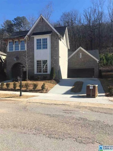 4730 McGill Ct, Hoover, AL 35226 - MLS#: 817582