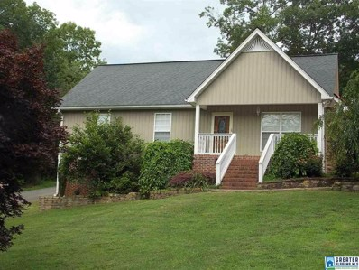500 Ransome Dr, Oneonta, AL 35121 - MLS#: 818718