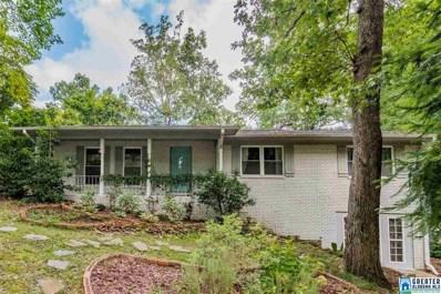 1644 Dobbs Ln, Homewood, AL 35216 - MLS#: 823745