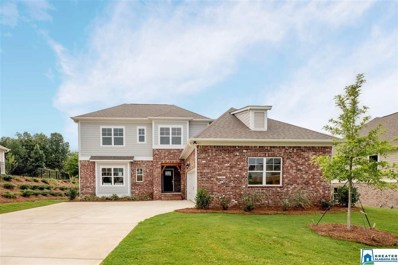 3020 Camellia Ridge Ct, Pelham, AL 35124 - MLS#: 825549
