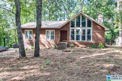 3507 Hayes Dr, Pell City, AL 35128 - MLS#: 828059