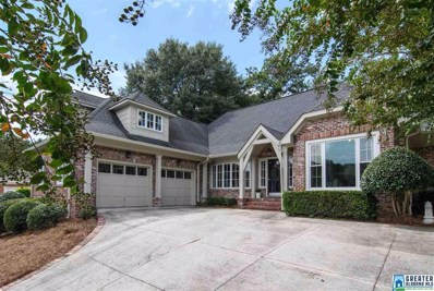 1041 Southlake Cove, Hoover, AL 35244 - MLS#: 828550