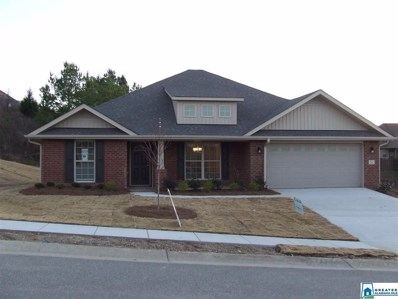 242 Waterford Cove Trl, Calera, AL 35040 - MLS#: 829395