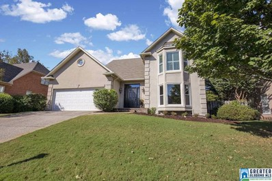1716 Crosswood Ln, Vestavia Hills, AL 35216 - MLS#: 831094