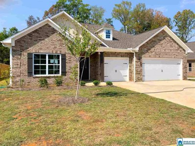 6225 Fieldbrook Cir, Mccalla, AL 35111 - MLS#: 831123