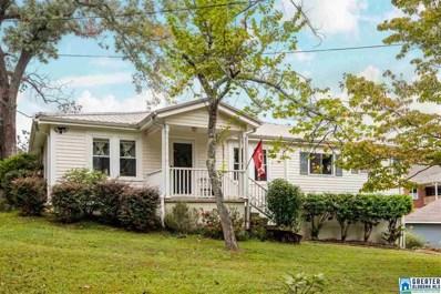 2404 Jacobs Rd, Vestavia Hills, AL 35216 - MLS#: 831218