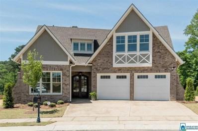 845 Southbend Ln, Vestavia Hills, AL 35216 - MLS#: 832157