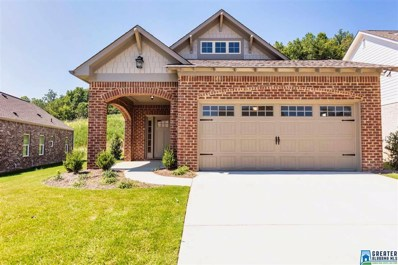 1360 Woodridge Pl, Gardendale, AL 35071 - MLS#: 832972