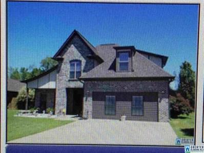 7516 Arrow Wood Blvd, Mccalla, AL 35111 - MLS#: 836163