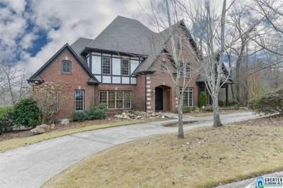 1704 Vestwood Hills Dr, Vestavia Hills, AL 35216 - #: 836337