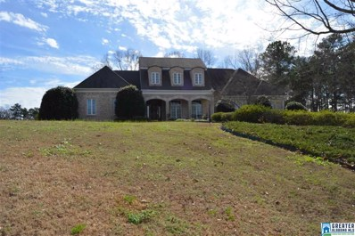 69 Oak Hill Dr, Dora, AL 35062 - MLS#: 836925