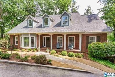 1220 Branchwater Ln, Vestavia Hills, AL 35243 - MLS#: 838278