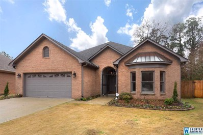 1216 Ivy Brook Cir, Birmingham, AL 35209 - #: 841044