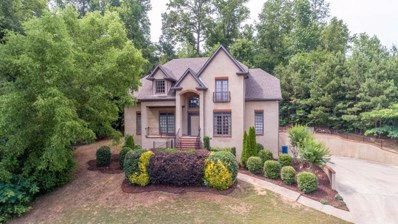 3420 Mountainside Dr, Vestavia Hills, AL 35243 - MLS#: 841228