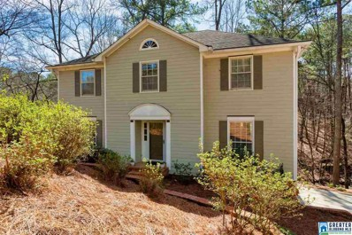 729 Whippoorwill Dr, Hoover, AL 35244 - #: 841396