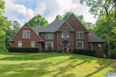 4004 Water Willow Ln, Hoover, AL 35244 - #: 841830