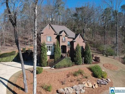 1426 Pavillon Dr, Hoover, AL 35226 - MLS#: 843594