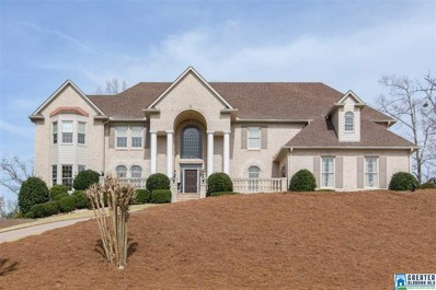 5183 Greystone Way, Hoover, AL 35242 - MLS#: 843644