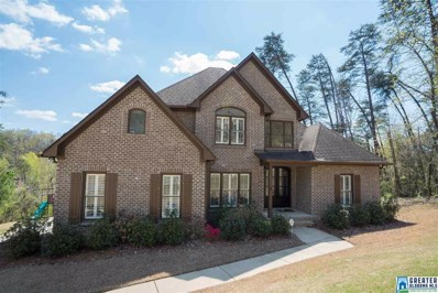 1443 Pavillon Dr, Hoover, AL 35226 - MLS#: 844071