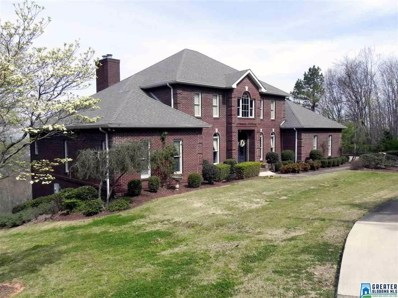 546 Hillyer High Rd, Anniston, AL 36207 - MLS#: 845124