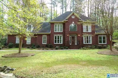 823 Riverchase Pkwy, Hoover, AL 35244 - MLS#: 845283