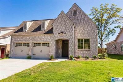 1373 Woodridge Pl, Gardendale, AL 35071 - MLS#: 846396