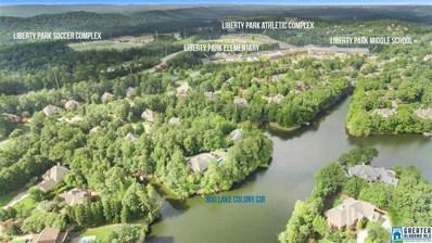 800 Lake Colony Cir, Vestavia Hills, AL 35242 - MLS#: 846849