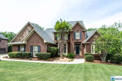 1609 Woodridge Pl, Vestavia Hills, AL 35216 - MLS#: 847167