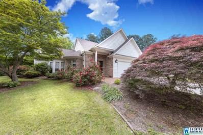 3900 Knollwood Trc, Vestavia Hills, AL 35243 - #: 847722