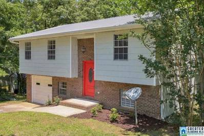 39 Southmoor Cir, Oxford, AL 36203 - MLS#: 848103