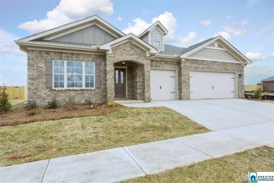 6252 Fieldbrook Cir, Mccalla, AL 35111 - MLS#: 848435