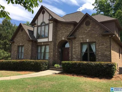 200 Birch Creek Dr, Birmingham, AL 35242 - MLS#: 848499
