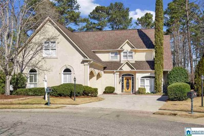 385 Rockport Ln, Hoover, AL 35242 - MLS#: 848719