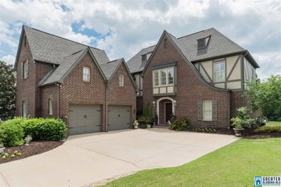 2386 Freestone Ridge Cove, Hoover, AL 35226 - #: 848781