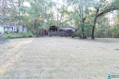1943 Rock Mountain Dr, Mccalla, AL 35111 - MLS#: 849338