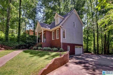 2083 Wildflower Dr, Hoover, AL 35244 - MLS#: 849925