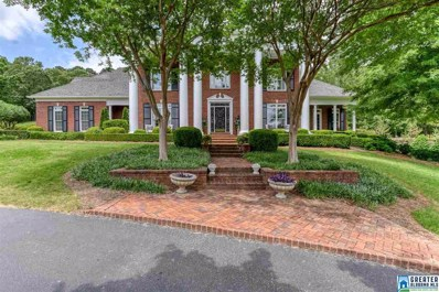 2004 Trammell Chase Dr, Hoover, AL 35244 - MLS#: 849976