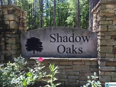 1016 Shadow Oaks Dr, Wilsonville, AL 35242 - MLS#: 850642