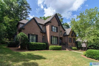 1077 Greystone Cove Dr, Hoover, AL 35242 - MLS#: 850847