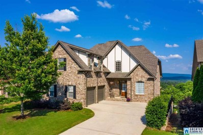 8621 Highlands Dr, Trussville, AL 35173 - MLS#: 850945