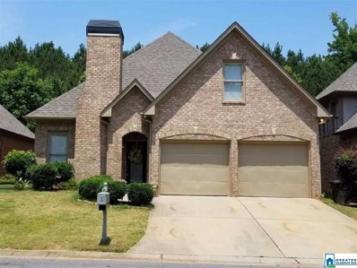 5573 Park Side Cir, Hoover, AL 35244 - MLS#: 850982
