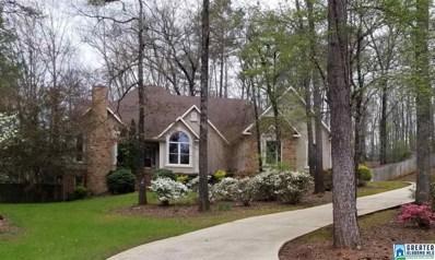 242 Forest Ridge Dr, Jacksonville, AL 36265 - MLS#: 851057