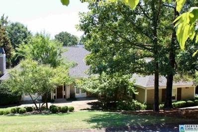 5129 Clubridge Dr W, Vestavia Hills, AL 35242 - MLS#: 851185
