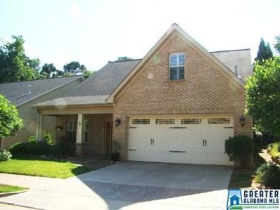 14 Cobblestone Dr, Anniston, AL 36207 - MLS#: 851232
