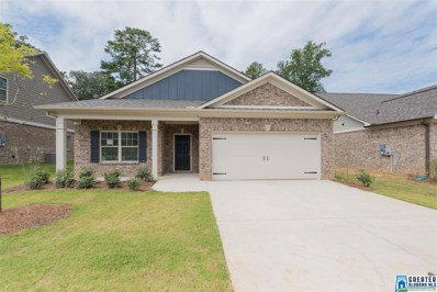 1970 Clarke Way, Leeds, AL 35094 - MLS#: 851953
