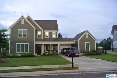 625 Lakeridge Dr, Trussville, AL 35173 - MLS#: 852567
